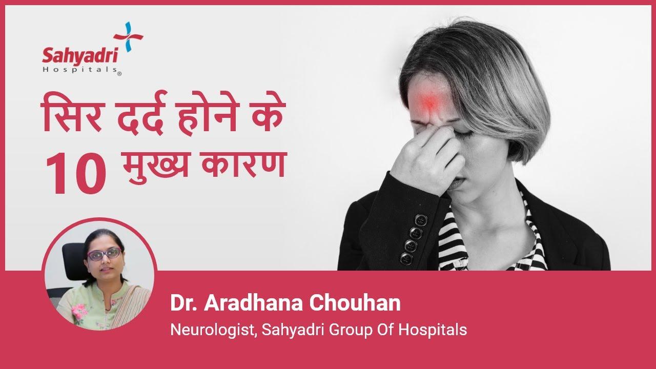 Main causes of headache